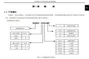 易驱ED3800-2T0015M开环电流矢量变频器使用说明书