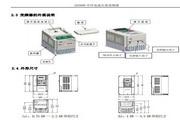 易驱ED3800-4T1100M开环电流矢量变频器使用说明书