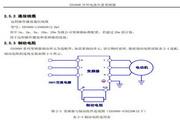 易驱ED3800-4T0370M开环电流矢量变频器使用说明书