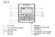 索尼爱立信 K200c手机 使用说明书
