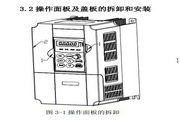 易驱ED3800-4T0220M开环电流矢量变频器使用说明书