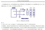 易驱ED3800-4T0015M开环电流矢量变频器使用说明书