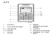 索尼爱立信 K220C手机 使用说明书