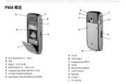 索尼爱立信 P908手机 使用说明书