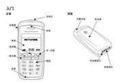 索尼爱立信 T602手机 使用说明书