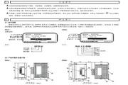 AELTA DVPPS01电源使用说明书