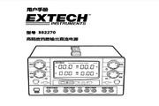艾克斯特382270型直流电源用户手册