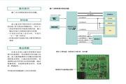 移动装置用系统电源IC MB39C316说明书