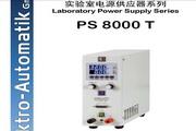 实验室电源供应器系列PS8000T说明书