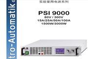 Eletro-Automatik实验室用电源系列PSI9000说明书