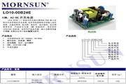 MORNSUN LO10-00B24E开关电源说明书