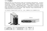 Eaton DX RT系列在线式UPS 6000-10000VA使用手册