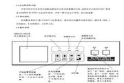 PZG4直流电源成套设备说明书