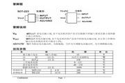 mxt1117低压降线性稳压器说明书