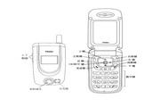 海尔 F1100型手机 使用说明书