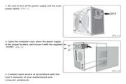 MUKII ASC-1050AB电源供应器使用手册