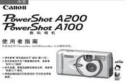 佳能 PowerShot A100数码相机 使用说明书
