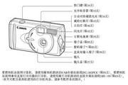 佳能 PowerShot A200数码相机 使用说明书