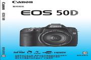 佳能EOS 50D数码相机 使用说明书