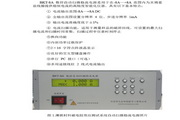 BKT-8 数控自动扫描稳流电源用户使用说明书