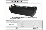 PanasonIC LC-X06200蓄电池使用说明书