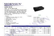 MORNSUN LD20系列模块电源说明书