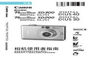 佳能 PowerShot SD200数码相机 使用说明书