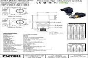 Futek PMP300应变式压力传感器 产品说明书
