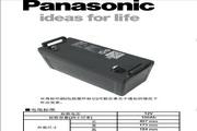 PanasonIC LC-PM12100 UPS电源使用说明书