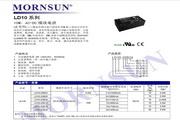 MORNSUN LD10系列模块电源说明书