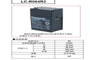 松下 LC-R064R2用于主电源和备用电源说明书