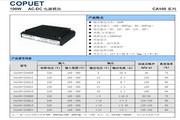 CA100系列 100W AC-DC电源模块说明书