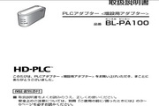 PanasonIC BL-PA100宽频电源使用说明书