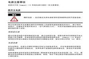 A-B 1768 ComPACtLogix 电源安装操作说明书