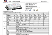 UE UEL220系列单路输出开关电源说明书