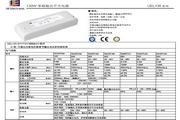 UE UEL130系列单路输出开关电源说明书