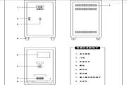 龙力电器 DTWG系列单相老化试验电源说明书