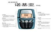 诺基亚5210