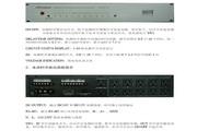 KONZESYS KZ-PC110电源时序器安装使用手册