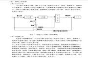 CT10-60K-T系列不间断电源使用说明书