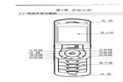 联想 G910手机 使用说明书