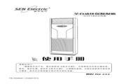 森井电气 CH1800RB(第二代)除湿机 使用说明书