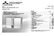 三菱 MJ-E80DX-H除湿机 说明书
