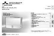 三菱 MJ-E16A-H除湿机 说明书