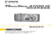 佳能 PowerShot A1100 IS数码相机 使用说明书
