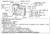 佳能 PowerShot A520数码相机 使用说明书