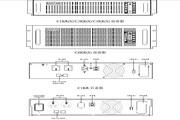 山特Rack C1-6K(S) USP电源使用手册