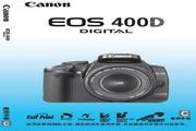 佳能EOS 400D数码相机 使用说明书