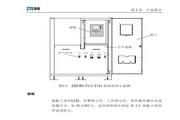 ZXUPS T161不间断电源系统用户手册