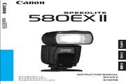 佳能580EX II数码相机 使用说明书